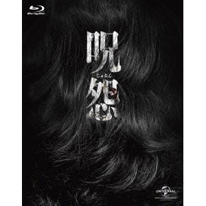 種別:Blu-ray 発売日:2015/11/06 説明:解説 あまりの怖さに噂が噂を呼び、発禁寸前...