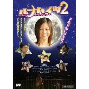 種別:DVD 発売日:2007/05/10 説明:解説 劇場公開され大好評だった人気コミック原作「ル...