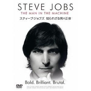 種別:DVD 発売日:2016/07/06 説明:『スティーブ・ジョブズ 知られざる男の正体』 日本...