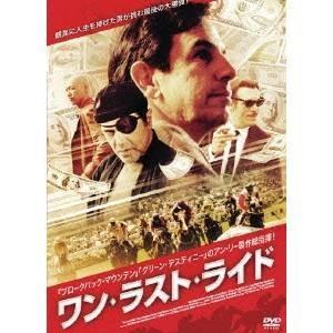種別:DVD 発売日:2008/01/25 説明:ストーリー 生地メーカーの営業として働くマイケルの...