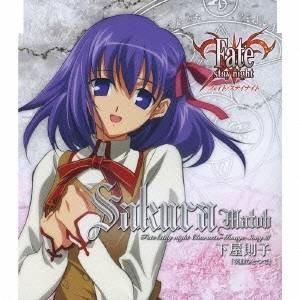 種別:CD 発売日:2007/02/28 収録:Disc.1/01. 笑顔ひとつで (4:57)/0...