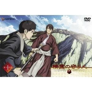 精霊の守り人 10 【DVD】