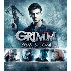 GRIMM/グリム シーズン4 バリューパック...の関連商品4