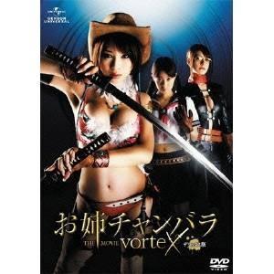 種別:DVD 発売日:2009/07/03 説明:解説 より激しく!より華麗に!よりセクシーに!あの...