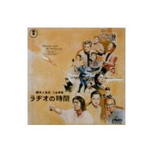 種別:DVD 発売日:2000/09/21 販売元:東宝 カテゴリ_映像ソフト_映画・ドラマ_邦画 ...