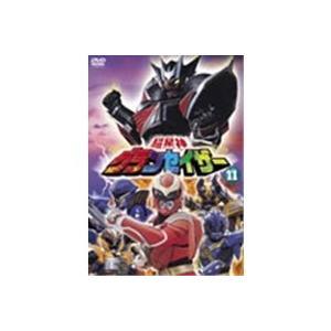 超星神 グランセイザー Vol.11 【DVD】の関連商品1