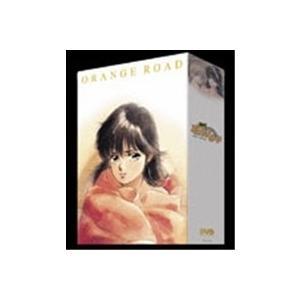 きまぐれオレンジ★ロード THE O.V.A DVD-BOX 【DVD】