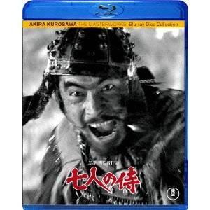 七人の侍 【Blu-ray】