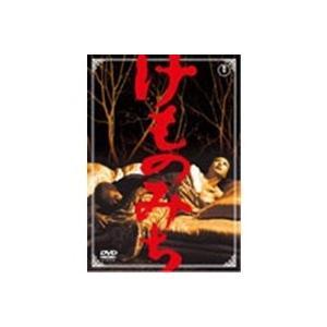 種別:DVD 発売日:2009/10/23 説明:解説 愛欲と、ドス黒い悪の陰謀が渦巻く野獣の世界-...