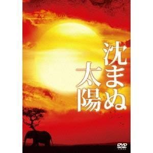 種別:DVD 発売日:2010/05/28 説明:昭和30年代!)。巨大企業・国民航空社員の労働組合...