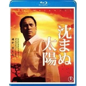 種別:Blu-ray 発売日:2010/05/28 説明:昭和30年代!)。巨大企業・国民航空社員の...