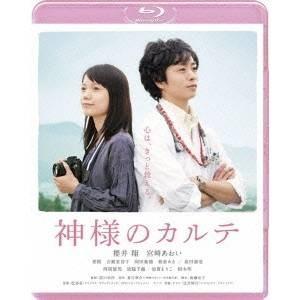 神様のカルテ スタンダード・エディション 【Blu-ray】