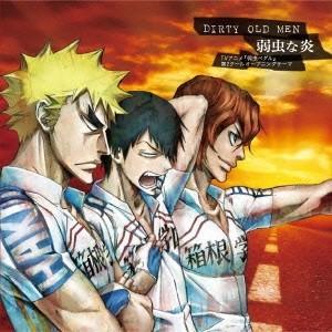 種別:CD 発売日:2014/02/19 収録:Disc.1/01.弱虫な炎(3:02)/02.心の...
