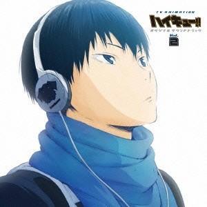 林ゆうき/橘麻美/TVアニメ 『ハイキュー!!』 オリジナルサウンドトラック2 【CD】