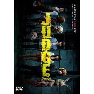 種別:DVD 発売日:2014/02/21 説明:解説 生き残りたければ投票せよ。多数決による殺人ゲ...