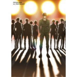 朗読劇 PSYCHO-PASS サイコパス -ALL STAR REALACT-  Blu-ray