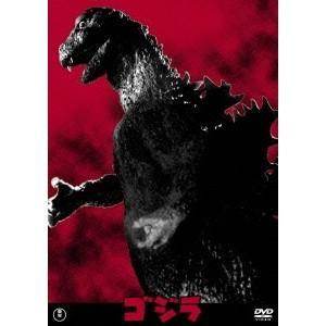 ゴジラ  DVD