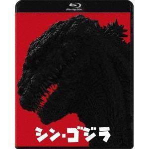 シン・ゴジラ《通常版》 【Blu-ray】 esdigital