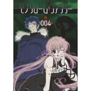 種別:DVD 発売日:2008/11/14 説明:シリーズストーリー 高校生の昶(あきら)は、ある日...