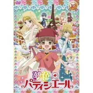 種別:DVD 発売日:2010/12/03 説明:聖マリー学園パリ本校から、アンリ・リュカスが急遽来...