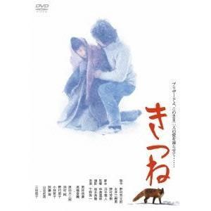 種別:DVD 発売日:2011/11/23 説明:解説 大人になるまで待っててくれる? 私の体を吹き...