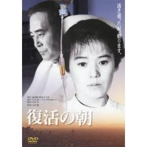 種別:DVD 発売日:2012/01/25 説明:透きとおった涙、贈ります。  大学病院の外科病棟。...