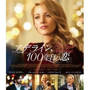 アデライン、100年目の恋 【Blu-ray】