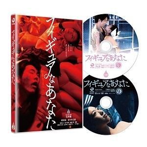 種別:Blu-ray 発売日:2013/10/25 説明:解説 ワタシがあなたを満たしてあげる。/エ...