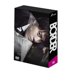 BORDER DVD-BOX 【DVD】の関連商品1