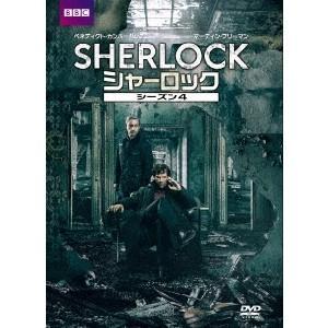SHERLOCK/シャーロック シーズン4 D...の関連商品2