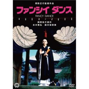 種別:DVD 発売日:2014/09/12 説明:解説 チョットあぶない世紀末ラブ・コメディ  『フ...