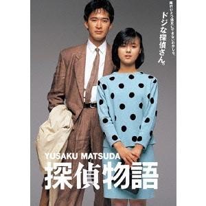探偵物語 【DVD】