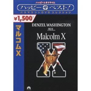 種別:DVD 発売日:2006/11/02 説明:『マルコムX』 黒人解放運動のカリスマの短くも鮮烈...