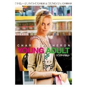 ヤング≒アダルト 【DVD】|esdigital