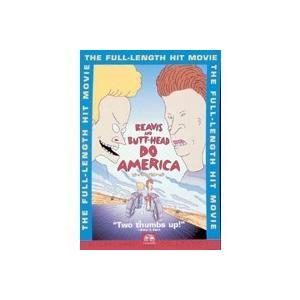劇場版ビーバス&バッドヘッド Do America 【DVD】|esdigital