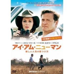 種別:DVD 発売日:2014/10/08 説明:解説 コリン・ファース(『英国王のスピーチ』)×エ...