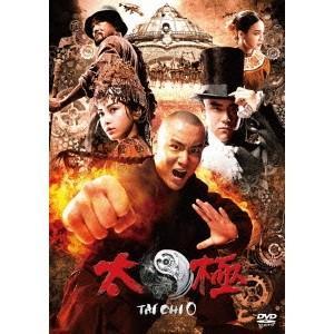 TAICHI/太極 ゼロ 【DVD】|esdigital