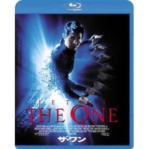 ザ・ワン 【Blu-ray】 esdigital