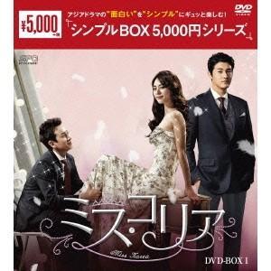 ミス・コリア DVD-BOX1 【DVD】