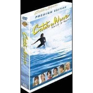 種別:DVD 発売日:2006/08/25 収録:Disc.1/01.CATCH THE WAVE/...