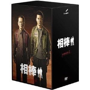 相棒 season 2 DVD-BOX 1 【DVD】