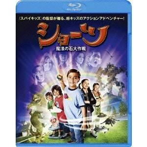 ショーツ 魔法の石大作戦 【Blu-ray】