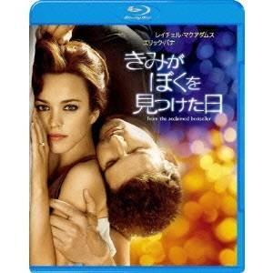 種別:Blu-ray 発売日:2010/11/03 説明:別の時空へ消えてしまうぼくを、見つけてくれ...