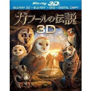 ガフールの伝説 3D&2D ブルーレイセット 【Blu-ray】|esdigital