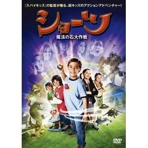 ショーツ 魔法の石大作戦 特別版 【DVD】