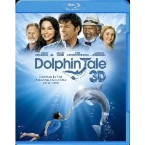 イルカと少年 3D&2Dブルーレイセット 【Blu-ray】|esdigital