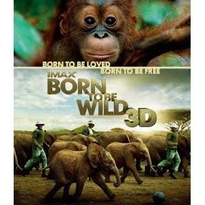 IMAX: Born To Be Wild 3D -野生に生きる- 【Blu-ray】|esdigital