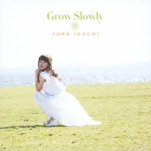 井口裕香/Grow Slowly 【CD】|esdigital