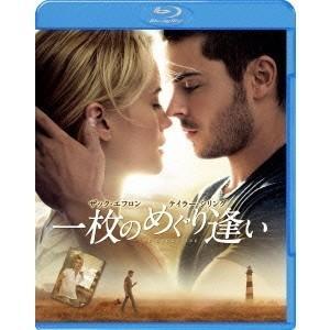 種別:Blu-ray 発売日:2013/03/20 説明:解説 ザック・エフロン主演「きみに読む物語...