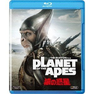 PLANET OF THE APES/猿の惑星 【Blu-ray】|esdigital